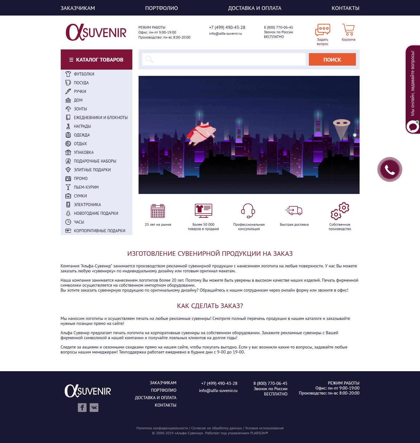 Наша компания занимается сайт мы занимаемся созданием сайтов